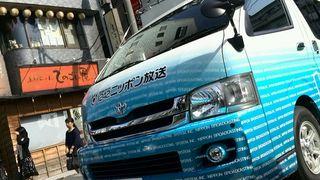 05-22@ニッポン放送ラジオカー.jpg