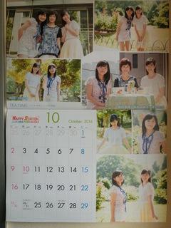 ニッポン放送女性アナウンサーカレンダー2016年10月.JPG